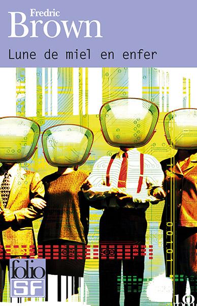 Les Éditions Gallimard