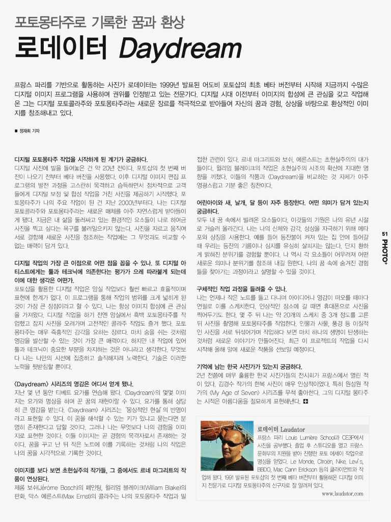 Photo plus magazine - Article
